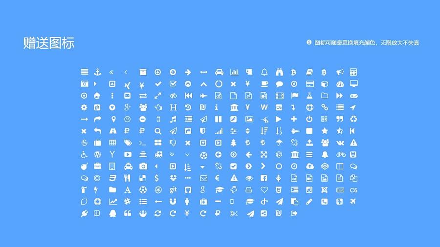 桂林理工大学PPT模板下载_幻灯片预览图34