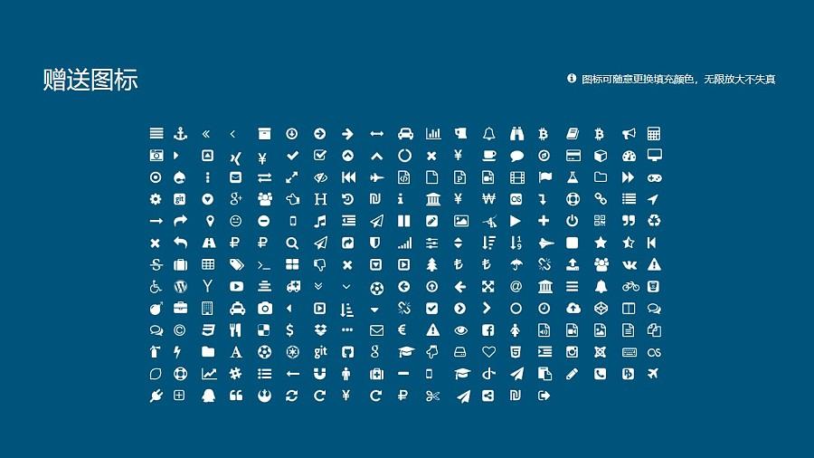 广西科技大学PPT模板下载_幻灯片预览图34