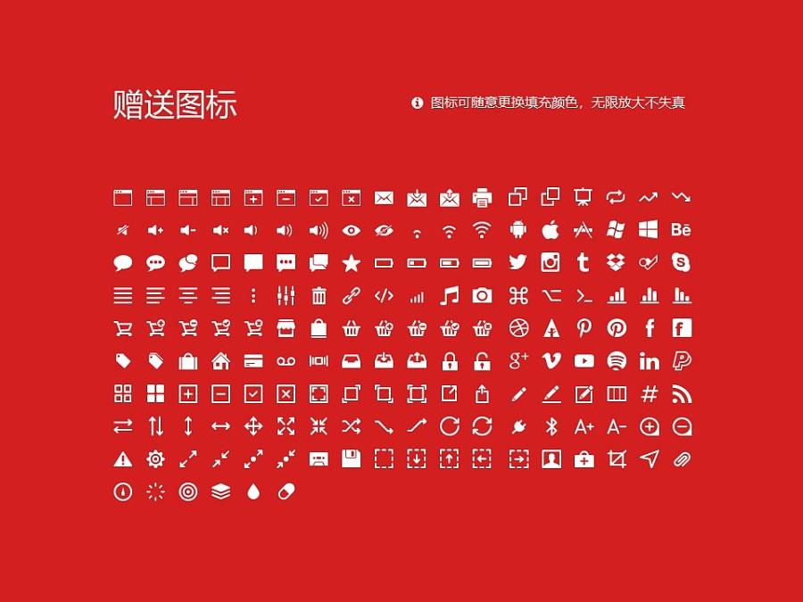 长沙职业技术学院PPT模板下载_幻灯片预览图33