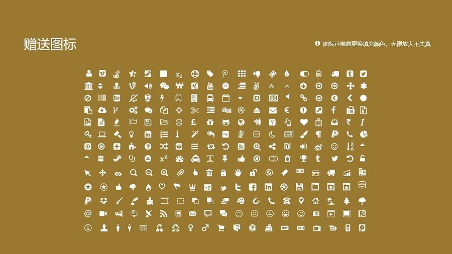 安徽师范大学PPT模板下载_幻灯片预览图36