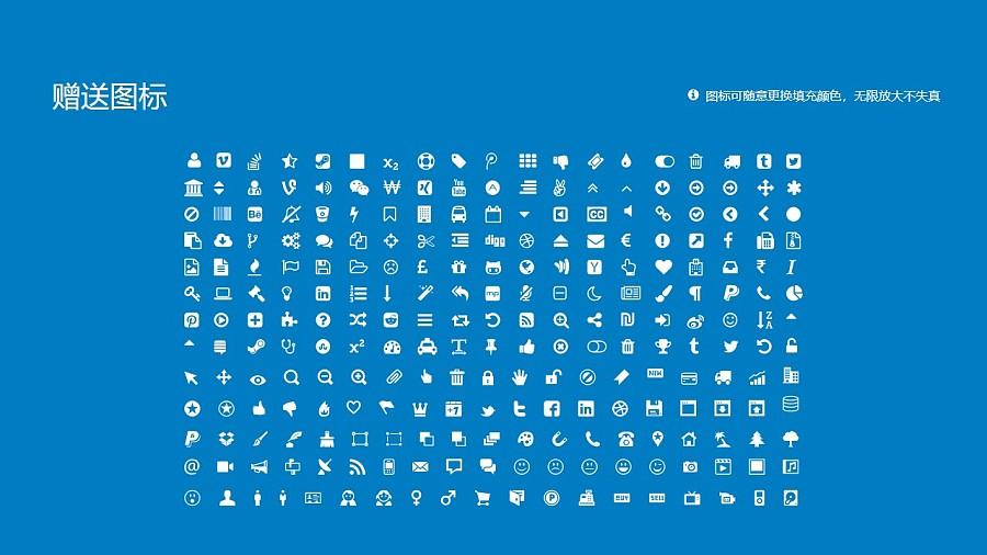 长江工程职业技术学院PPT模板下载_幻灯片预览图36