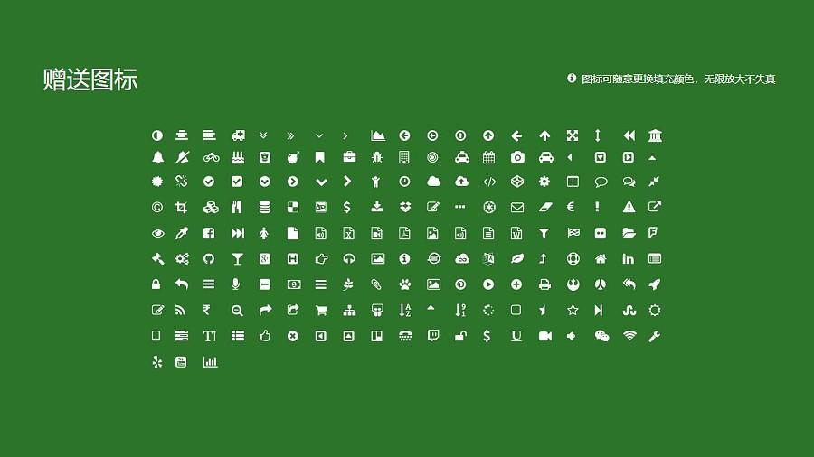 滁州学院PPT模板下载_幻灯片预览图35