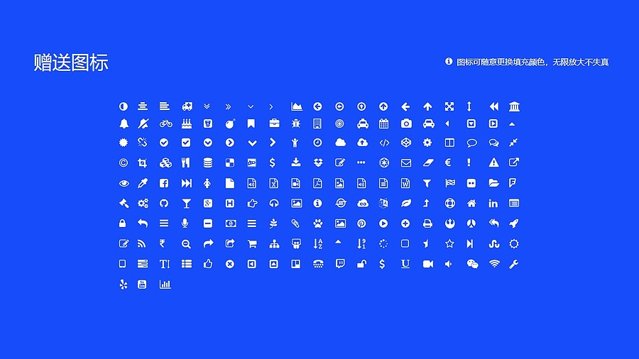 安徽财经大学PPT模板下载_幻灯片预览图35