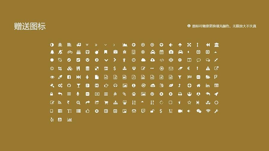 安徽师范大学PPT模板下载_幻灯片预览图35
