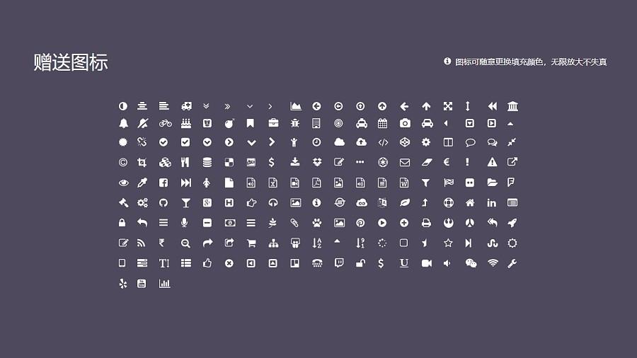 黄冈科技职业学院PPT模板下载_幻灯片预览图35