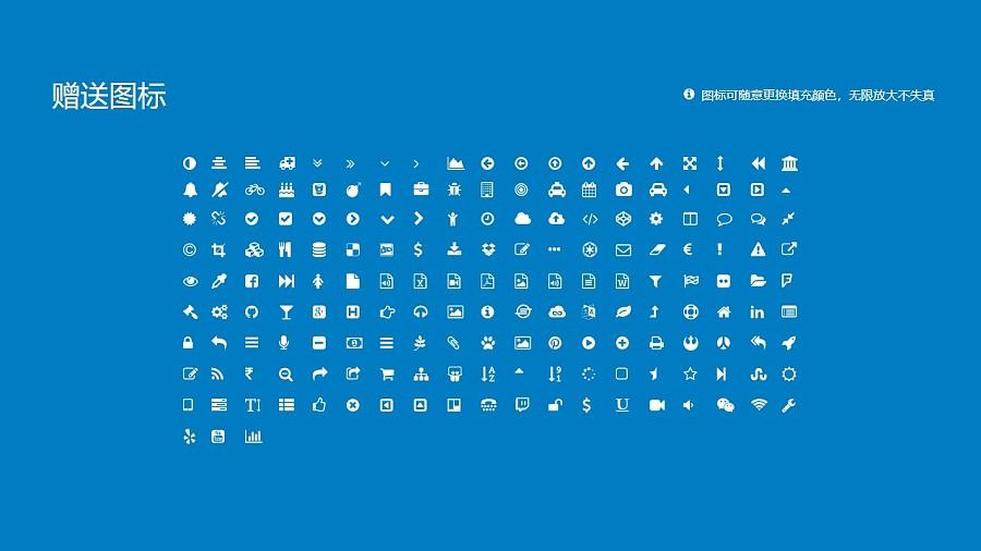 长江工程职业技术学院PPT模板下载_幻灯片预览图35