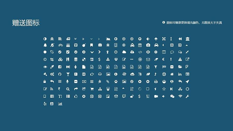 湖北城市建设职业技术学院PPT模板下载_幻灯片预览图35