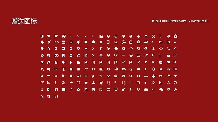 华侨大学PPT模板下载_幻灯片预览图35