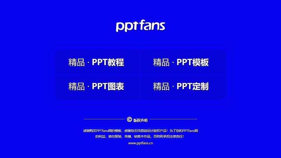 蚌埠医学院PPT模板下载_幻灯片预览图38
