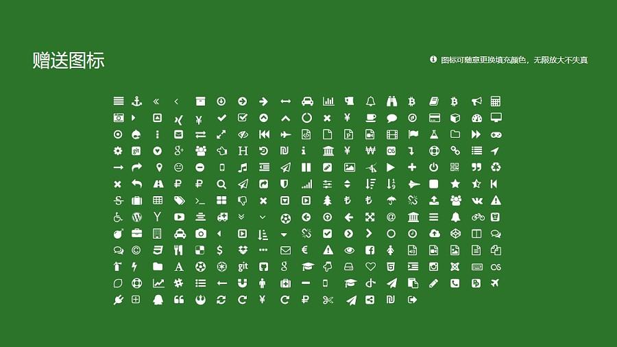 滁州学院PPT模板下载_幻灯片预览图34