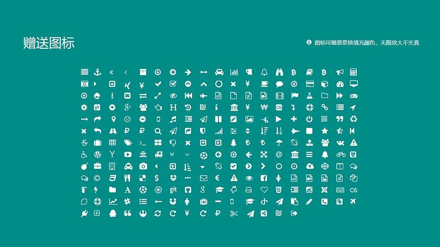 安徽医科大学PPT模板下载_幻灯片预览图34