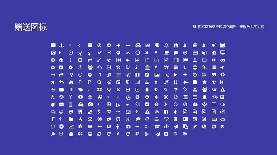 闽江学院PPT模板下载_幻灯片预览图34