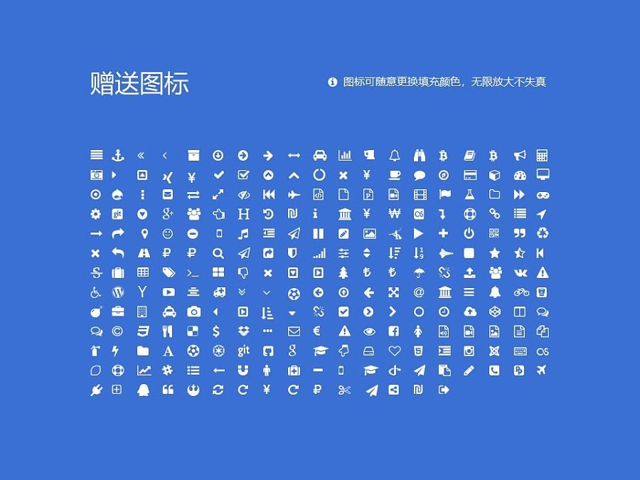 三明学院PPT模板下载_幻灯片预览图34