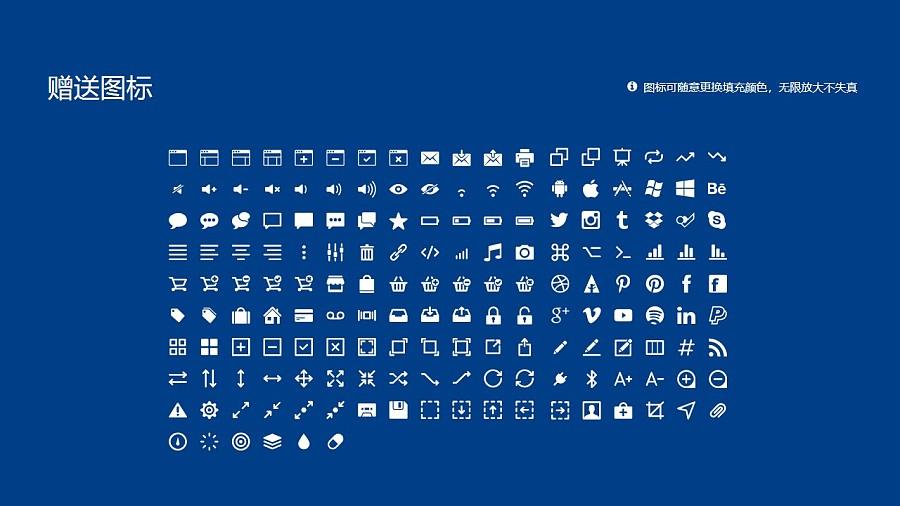 景德镇陶瓷大学PPT模板下载_幻灯片预览图33