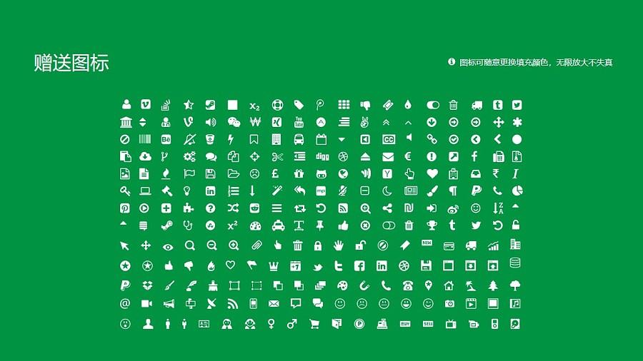 中南民族大学PPT模板下载_幻灯片预览图36