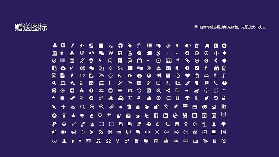 武汉大学PPT模板下载_幻灯片预览图36