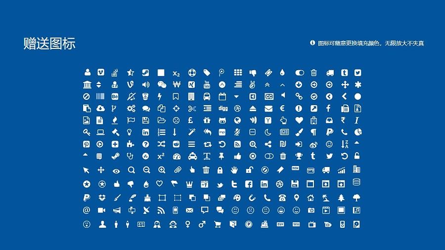 华中科技大学PPT模板下载_幻灯片预览图36