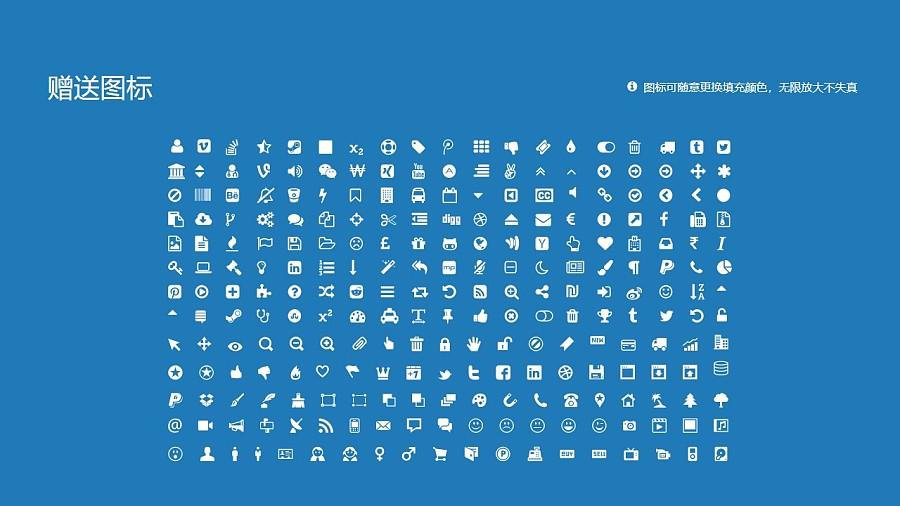 江西师范大学PPT模板下载_幻灯片预览图36
