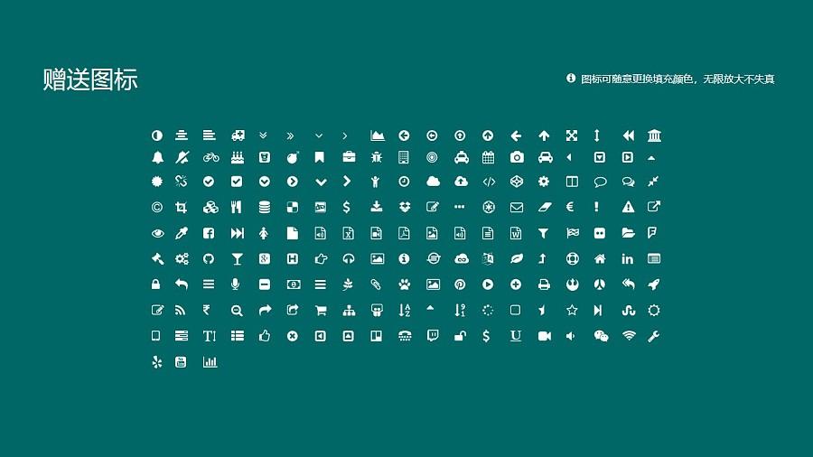 中南财经政法大学PPT模板下载_幻灯片预览图35