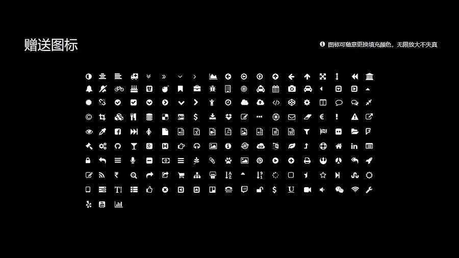 江西科技学院PPT模板下载_幻灯片预览图35