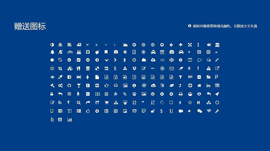 景德镇陶瓷大学PPT模板下载_幻灯片预览图35