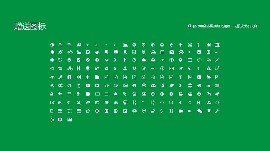 江西中医药大学PPT模板下载_幻灯片预览图35
