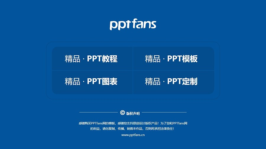 华中科技大学PPT模板下载_幻灯片预览图38