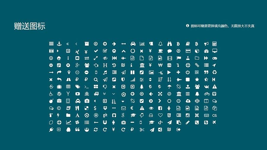 华中师范大学PPT模板下载_幻灯片预览图34