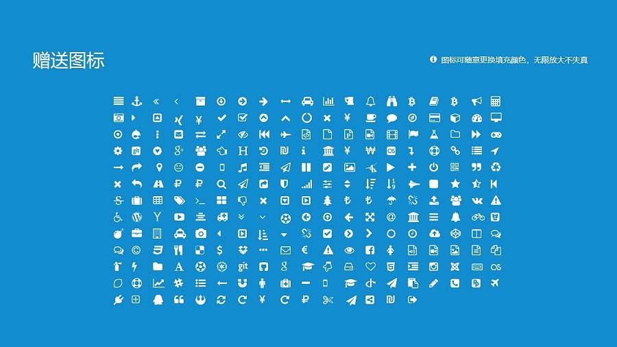 中国地质大学PPT模板下载_幻灯片预览图34