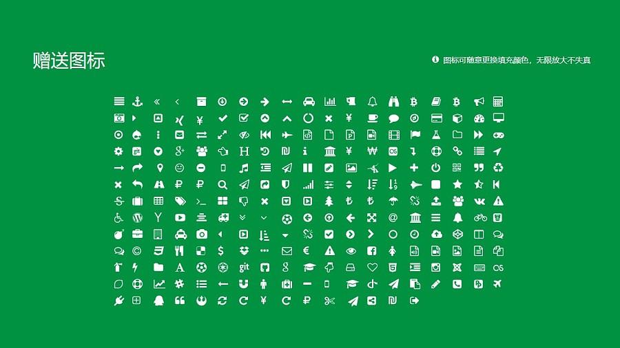 江西中医药大学PPT模板下载_幻灯片预览图34