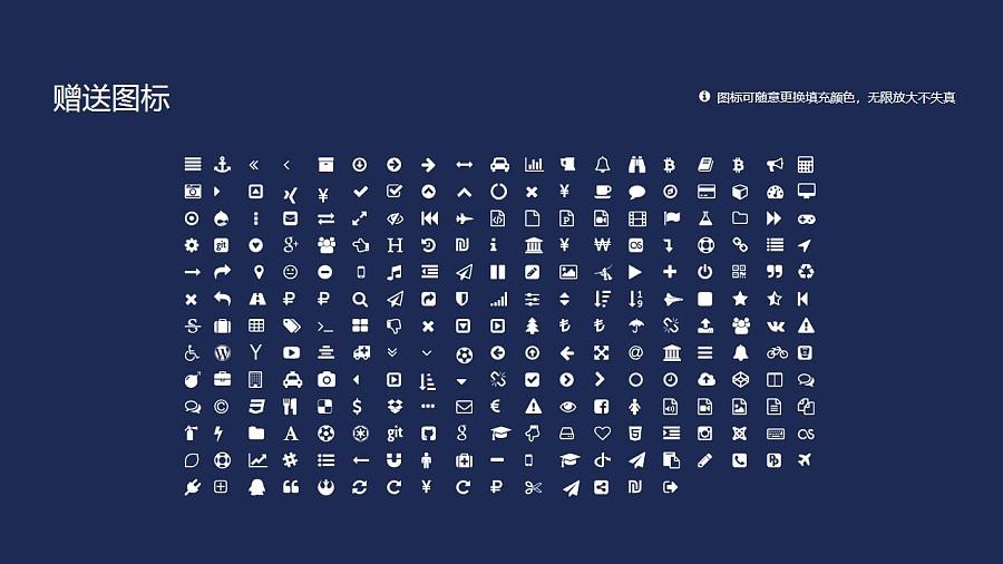 南昌大学PPT模板下载_幻灯片预览图34