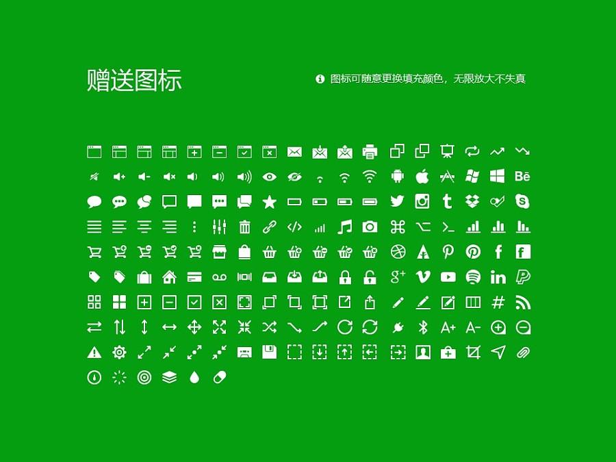 新乡医学院PPT模板下载_幻灯片预览图33