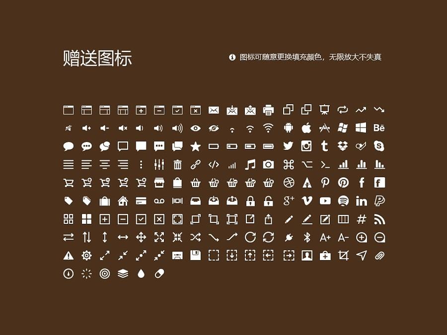 河南中医学院PPT模板下载_幻灯片预览图33