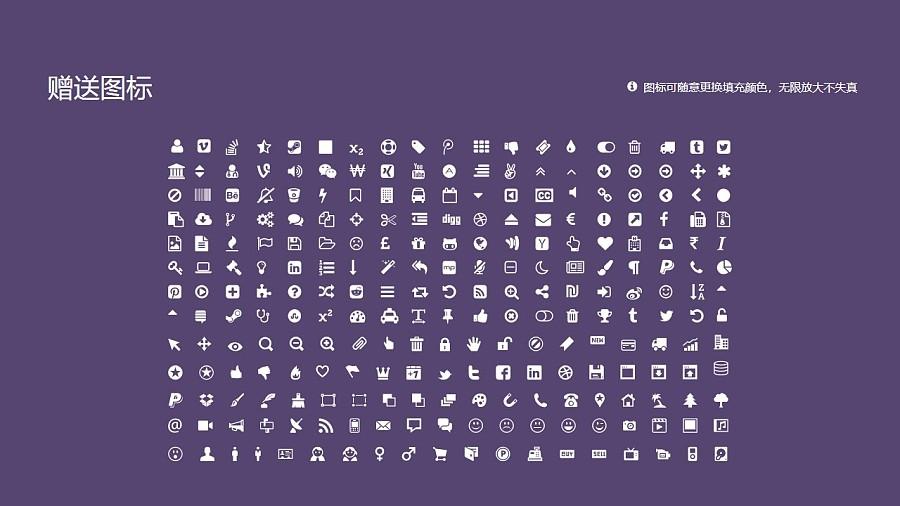 河南科技大学PPT模板下载_幻灯片预览图36
