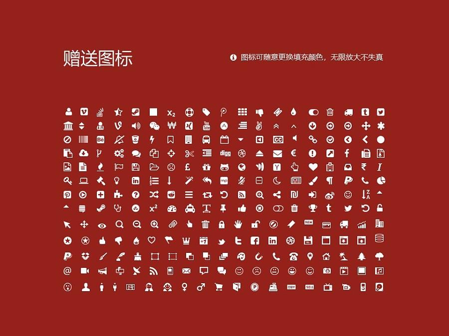 安阳师范学院PPT模板下载_幻灯片预览图36