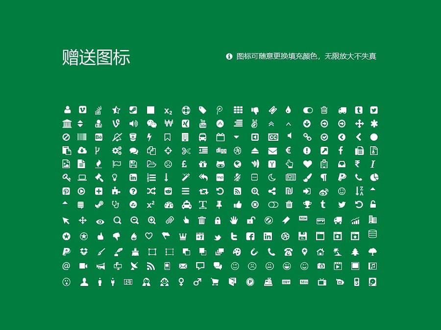 信阳师范学院PPT模板下载_幻灯片预览图36