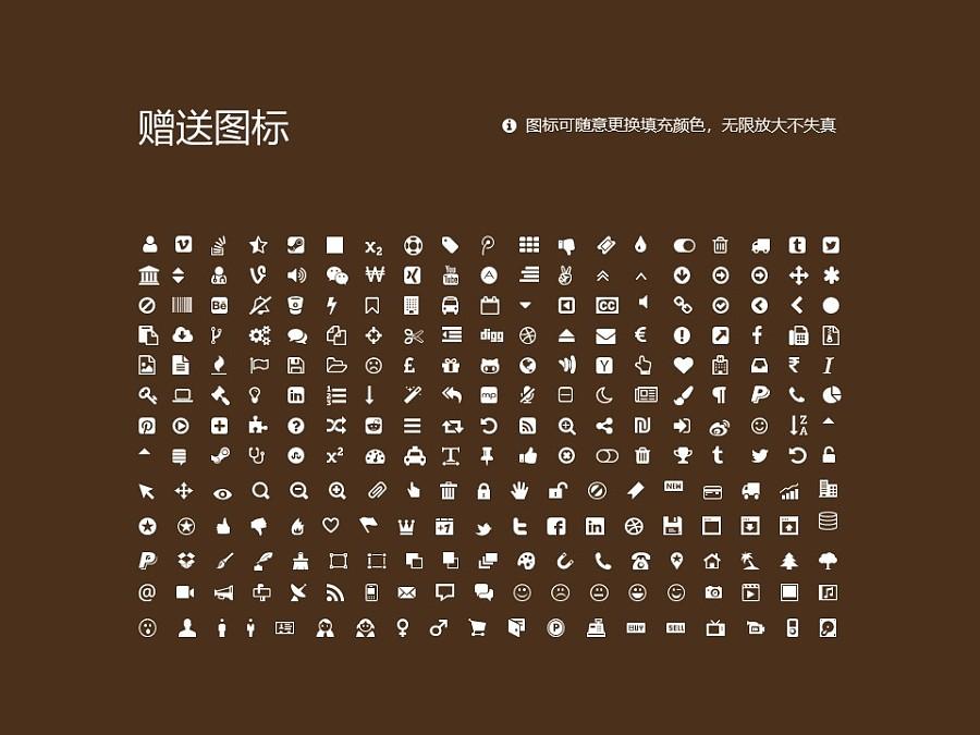 河南中医学院PPT模板下载_幻灯片预览图36