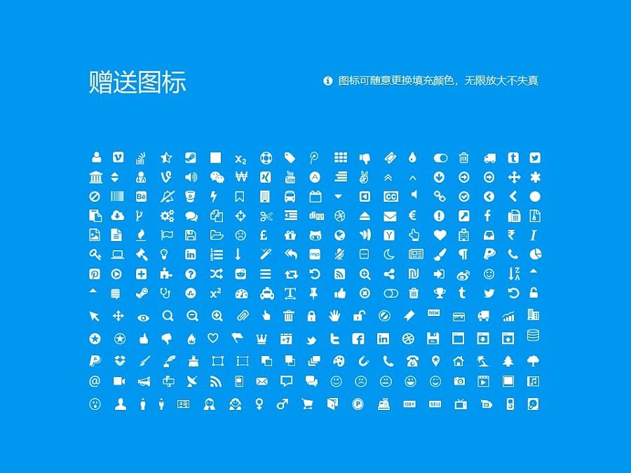 郑州轻工业学院PPT模板下载_幻灯片预览图36