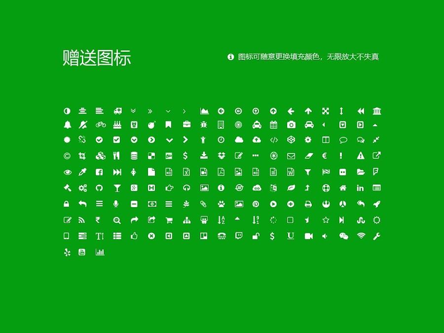 新乡医学院PPT模板下载_幻灯片预览图35