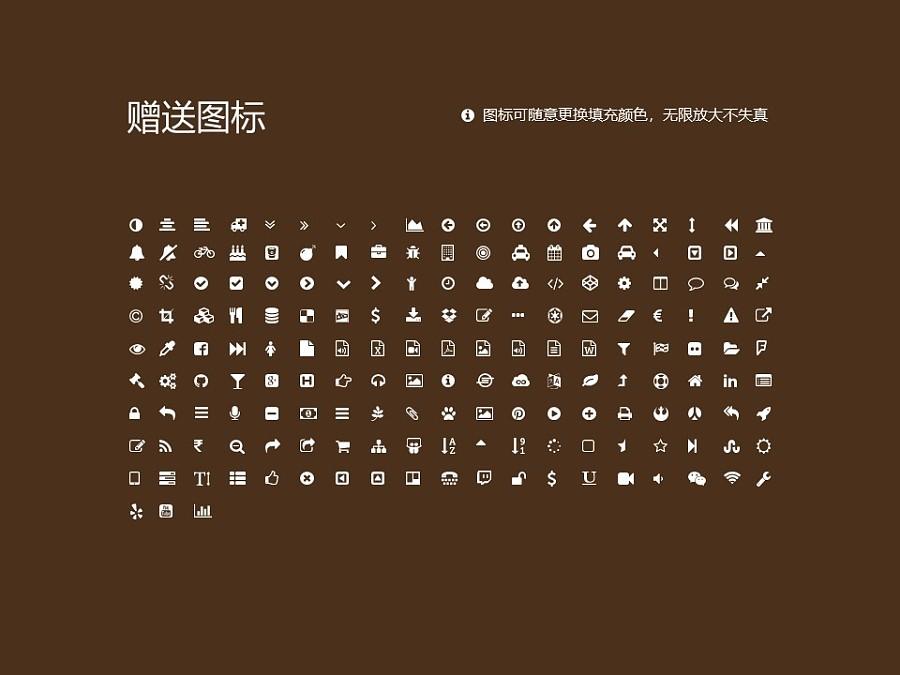 河南中医学院PPT模板下载_幻灯片预览图35