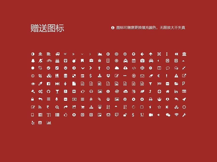 河南牧业经济学院PPT模板下载_幻灯片预览图35