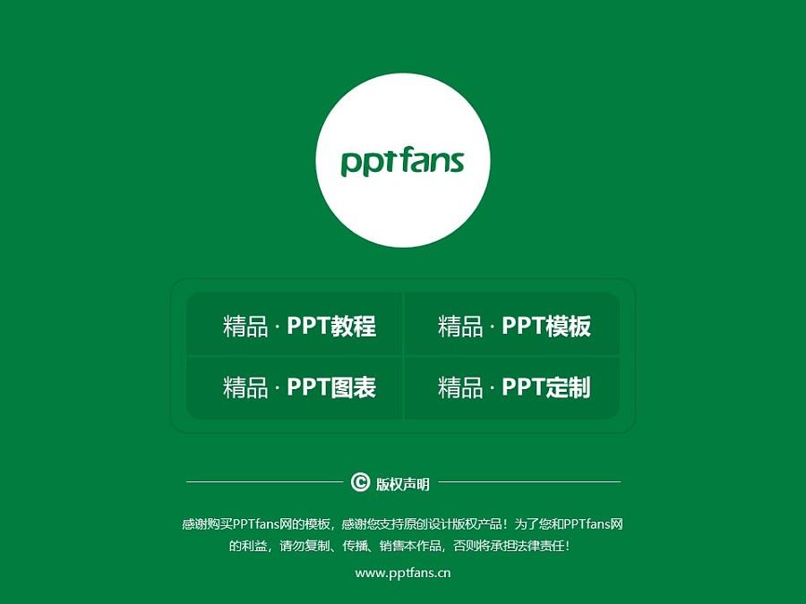 信阳师范学院PPT模板下载_幻灯片预览图38