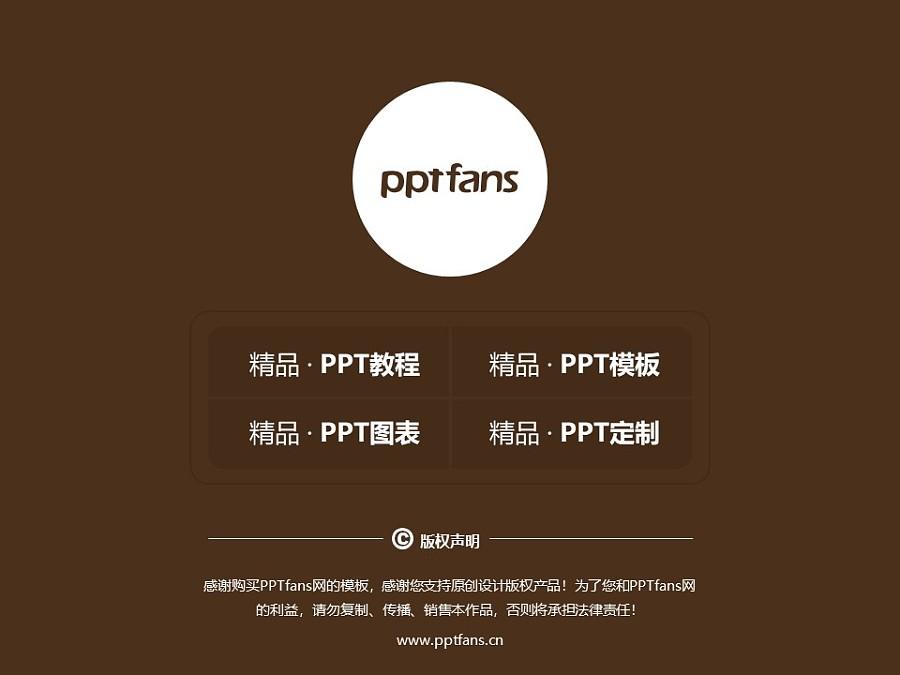 河南中医学院PPT模板下载_幻灯片预览图38