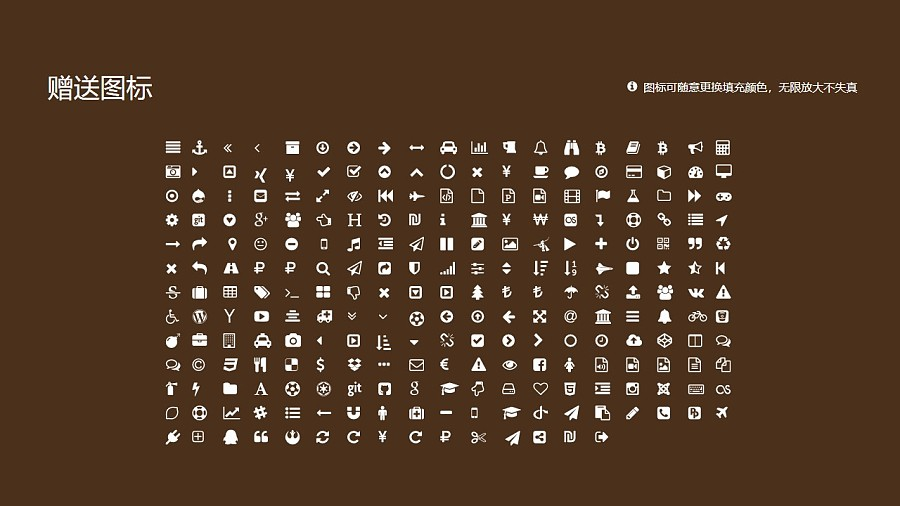 河南中医学院PPT模板下载_幻灯片预览图34