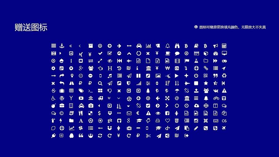 河南大学PPT模板下载_幻灯片预览图34
