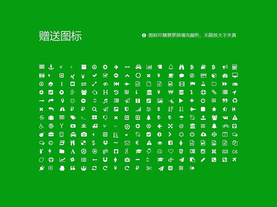 新乡医学院PPT模板下载_幻灯片预览图34