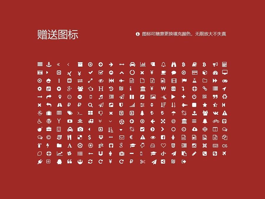 河南牧业经济学院PPT模板下载_幻灯片预览图34
