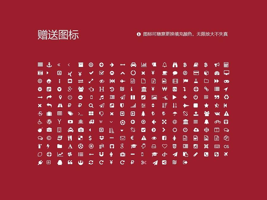 中原工学院PPT模板下载_幻灯片预览图34