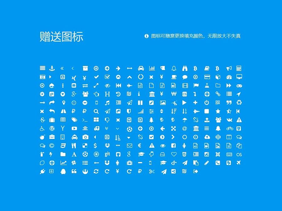郑州轻工业学院PPT模板下载_幻灯片预览图34