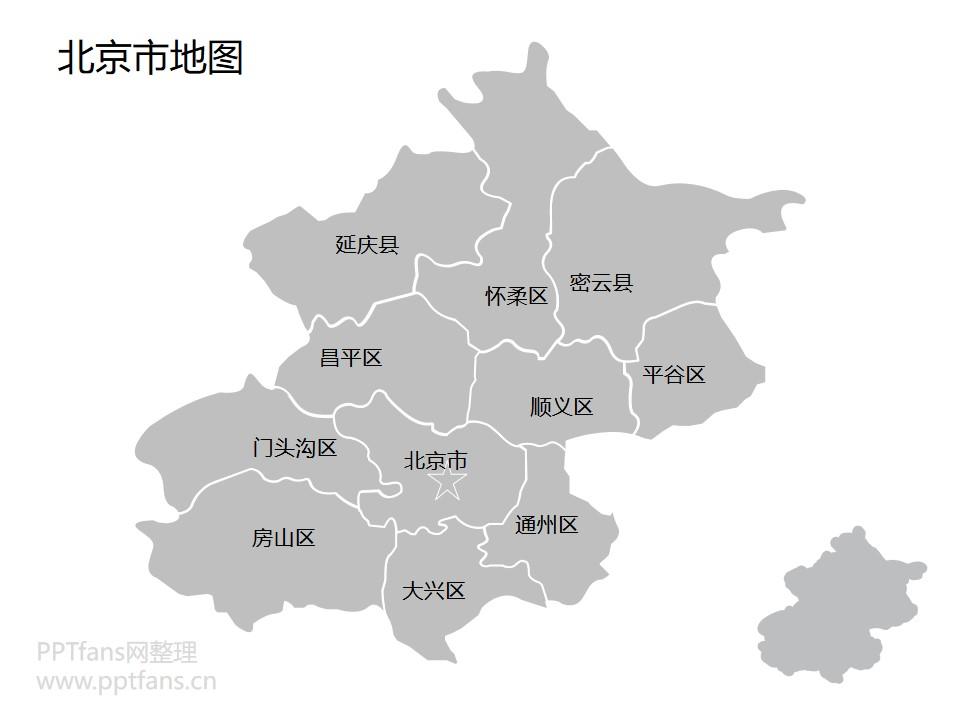 中国全国全省含各城市全套可编辑矢量地图PPT素材包下载_预览图5